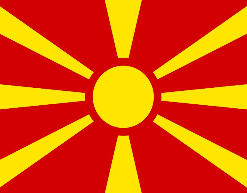 Macedonia 1
