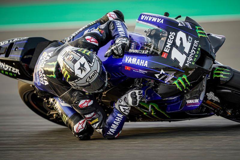 Svetovno prvenstvo v motociklizmu naj bi se začelo konec julija